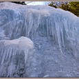 平成20年 3月 8日 八岳の滝