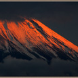 平成18年12月17日 富士山